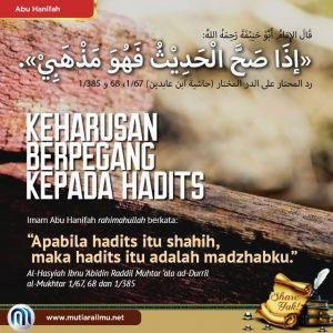 Poster Abu Hanifah 001