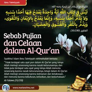 Poster Ibnu Taimiyyah 001