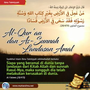 Poster Ibnu Taimiyyah 002