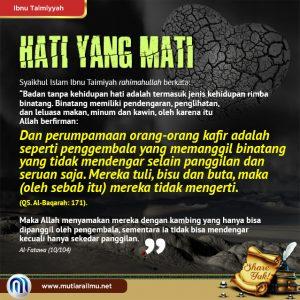 Poster Ibnu Taimiyyah 005