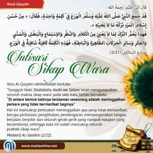 Poster Ibnul Qayyim 001