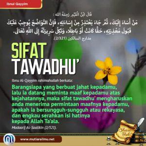 Poster Ibnul Qayyim 002