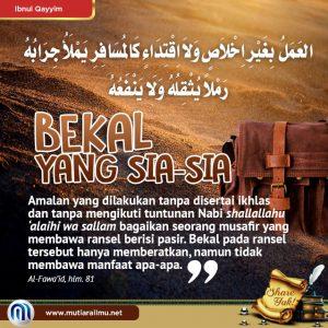 Poster Ibnul Qayyim 003