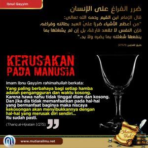 Poster Ibnul Qayyim 0041