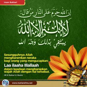 Poster Imam Bukhari 001