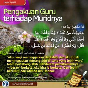 Poster Imam Syafii 002