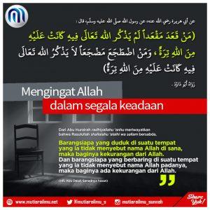 Poster Abu Hurairah 001