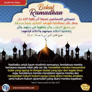 Poster Ibn Baaz 001
