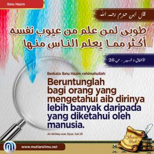 Poster Ibnu Hazm 001