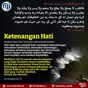 Poster Ibnu Taimiyyah 006
