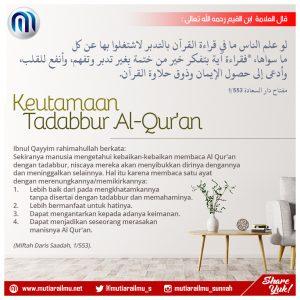 Poster Ibnul Qayyim 014