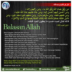 Poster Ibnul Qayyim 015