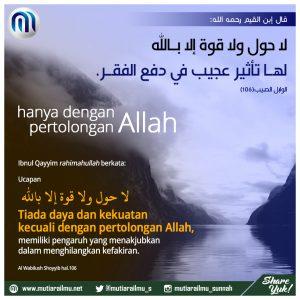 Poster Ibnul Qayyim 017