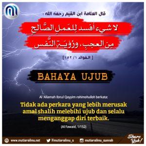 Poster Ibnul Qayyim 019