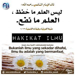 Poster Imam Syafii 004