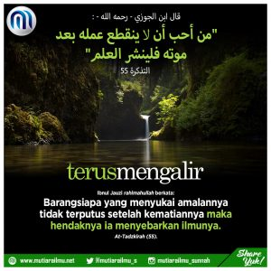 Poster Ibnul Jauzi 01