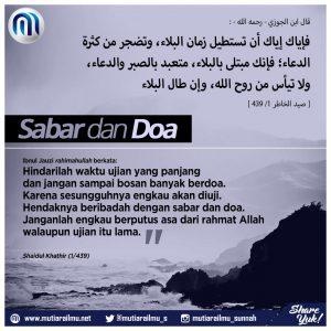 Poster Ibnul Jauzi 02 Rev