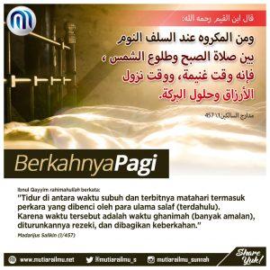 Poster Ibnul Qayyim 031