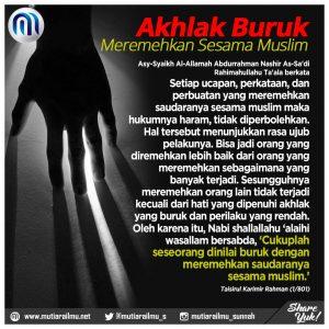 Poster Abdurrahman Nashir 01