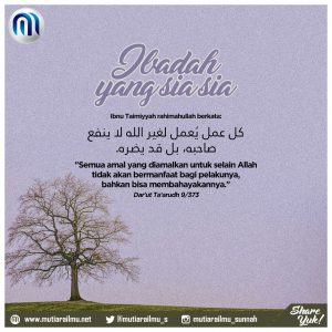 Poster Ibnu Taimiyyah 020