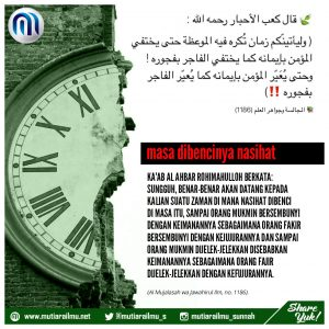 Mutiara Nasihat 06