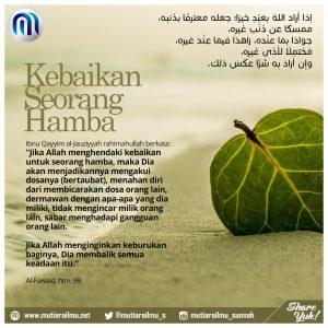 Poster Ibnul Qayyim 053_MI