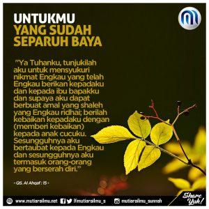 Mutiara Nasihat 24_MI