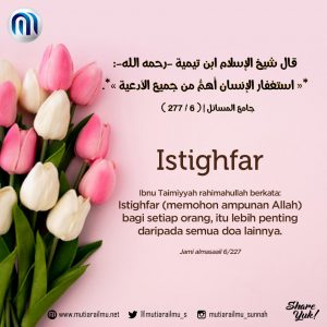 Poster Ibnu Taimiyyah 031