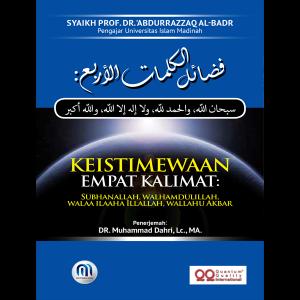 Cover-Buku-600x600 Keutamaan 4 Kalimat_Rev