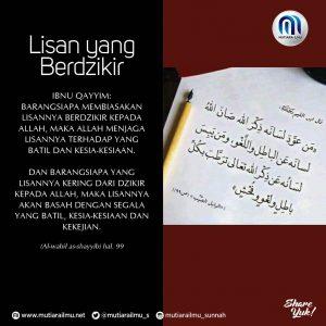 Poster Ibnul Qayyim 063
