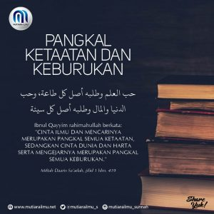 Poster Ibnul Qayyim 064