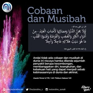 Poster Ibnul Qayyim 065