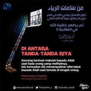 Mutiara Nasihat 48