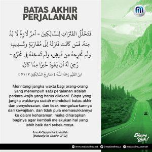 Poster Ibnul Qayyim 066