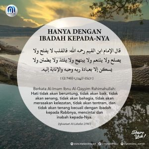 Poster Ibnul Qayyim 067
