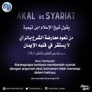 Poster Ibnu Taimiyyah 041