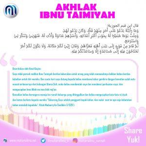 Akhlak Ibnu Taimiyah